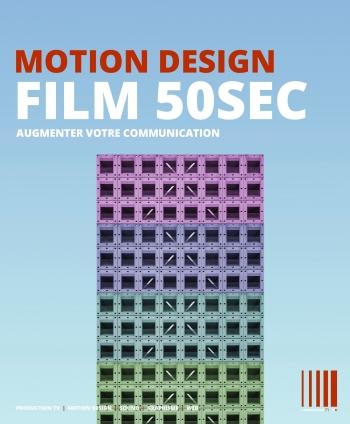 FILM D'ANIMATION EN 3D 50sec
